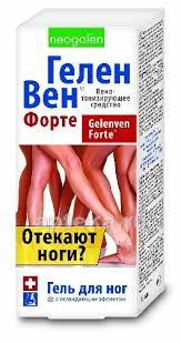 Геленвен форте <b>гель для ног с</b> охлаждающим эффектом 75мл ...