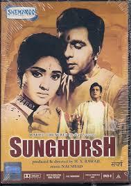 Image result for Sunghursh (1968)1930