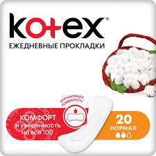 Купить <b>Прокладки</b> Kotex Нормал <b>ежедневные 20шт</b> с доставкой ...