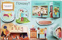 <b>Энциклопедия Робинс Вопросы</b> и ответы об искусстве. Более 60 ...