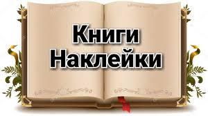 Товары КРАБС детские игрушки! г. Рязань – 532 товара ...