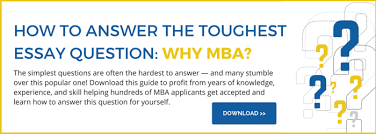 mbaMission     s           Indian School of Business Essay Analysis