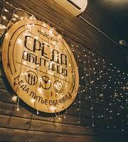 Эски-<b>Кермен</b>, Холмовка: 10 лучших ресторанов рядом