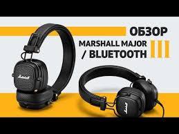 Обзор <b>Marshall Major III</b> Bluetooth - Выбор лучших <b>наушников</b> 2020
