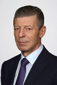 Козак, Дмитрий Николаевич — Википедия