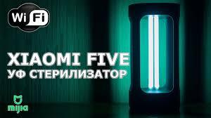 <b>Xiaomi</b> Five - умная <b>ультрафиолетовая</b> стерилизационная wi-fi ...