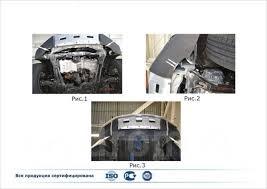<b>Защита Переднего Бампера D57</b>+<b>D42</b> ДЛЯ Haval H6 2014+ - GT ...