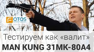 <b>Арбалет</b> пистолетного типа. Видео обзор MAN KUNG 31MK-80A4