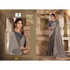Printed Saree - Rachna Art <b>Silk</b> Digital Printed Imprint Catalog Saree ...