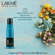<b>Lakme</b>.ksa - <b>k</b>.<b>Style Top Ten</b> بخاخ يحمي الشعر من الحرارة... | Facebook