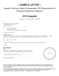 certification sample letters practice experience pathway
