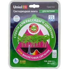 <b>Лента светодиодная Uniel</b> для растений 7.5 Вт, 2 м в Москве ...