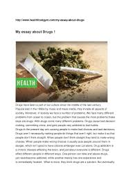my essay about drugs