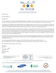 cover letter greeting no cover letter no contact cover cover letter examples out contact