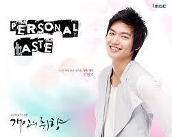 biodata pemain drama korea personal taste com biodata pemain drama korea personal taste