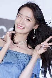 Im Yoon-ah