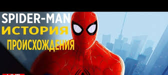 Игрушки| Спиннеры| Супер герои |Щенячий патруль | ВКонтакте
