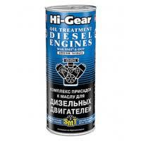Промывки, <b>очистители Hi</b>-<b>Gear</b>: Купить в Донецке - Сравнить ...