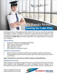 us bangla airlines job circular jobs circular bd cadet pilot ad correction usbd