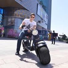 <b>Citycoco скутер</b>