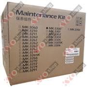 <b>MK</b>-<b>3300</b> (<b>mk3300</b>) <b>Сервисный комплект</b> (оригинальный)