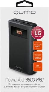 Купить Портативное зарядное устройство <b>Qumo PowerAid</b> 9600 ...