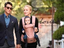 <b>Daiichi</b> Louis All In One рюкзак переноска - купить в интернет ...