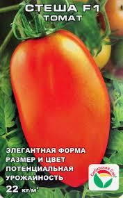 Купить <b>семена Томата Стеша F1</b> 15шт. Интернет-магазин dacha ...