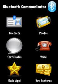 مكتبة برامج iphone mediafire -موجود