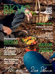 Vkus may june 2014 by Студия <b>Вкуса</b> Модерато - issuu