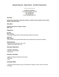 functional resume high school  seangarrette cofunctional