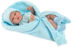 <b>Arias Пупс Elegance</b> с одеялком 38 см - Акушерство.Ru