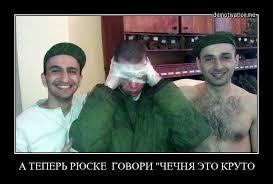 Чеченские футболисты избили российских во время матча в Москве, один игрок госпитализирован - Цензор.НЕТ 9641