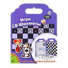 <b>Нано</b>-<b>стикеры</b> «<b>Игра</b> в шахматы», <b>Bondibon</b> (<b>Бондибон</b>) купить в ...