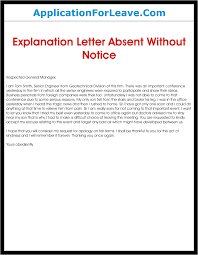 absent from work explanation letter semioffice com leave for it