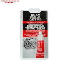 <b>AVS A78355S Герметик</b>-фиксатор анаэробный ...