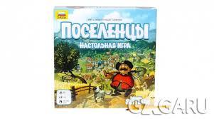 <b>Настольная игра Поселенцы</b> - обзор, отзывы, фотографии ...