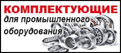 Электрогенераторы купить в Казахстане - ВЕКТОР'KZ