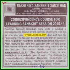 Correspondence course for learning sanskrit
