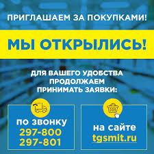 <b>Завертка форточная</b> Кунгур <b>ЗФ-2</b> цинк купить в Улан-Удэ