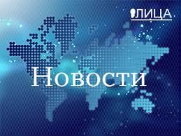 Саратов Life : <b>глас народа</b>