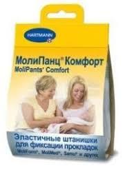 Pampers (<b>памперс</b>) <b>подгузники premium</b> care 1 № 20/22 д ...