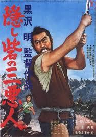 Kakushi Toride No San-akunin/ The Hidden Fortress/Sakl� Kale /1958 /Japonya / Mp4 /TR Altyaz�l�