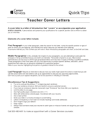 cover letter for psychology teaching position