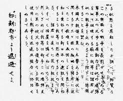 the atomic bomb  hiroshima and nagasaki   teachinghistory orgprimary source s