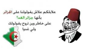 جزائر الغد images?q=tbn:ANd9GcS