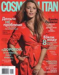 Журналы, газеты: <b>Cosmopolitan</b>. <b>Сентябрь 2020</b> - купить в ...
