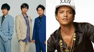 """Stream <b>Bruno Mars</b> and ARASHI's New Song """"Whenever You Call ..."""