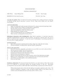 best photos of office clerk job description office clerk job office clerk job description sample