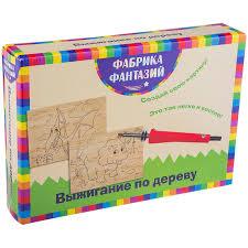 """<b>Набор для выжигания Фабрика</b> фантазий """"Динозавры"""" с ..."""